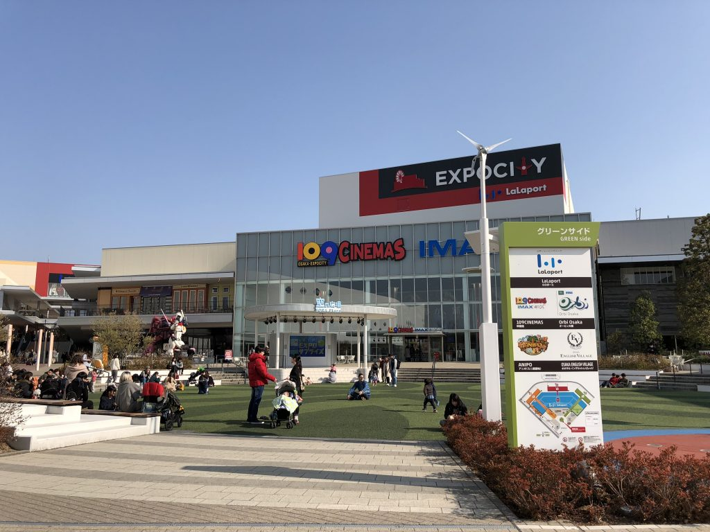 LaLaport EXPOCITY